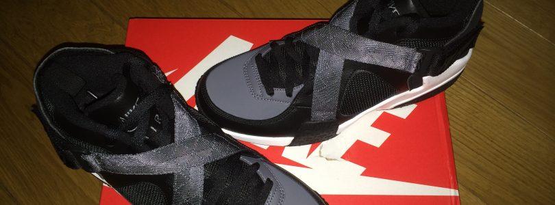 Nike Air Raid 2014